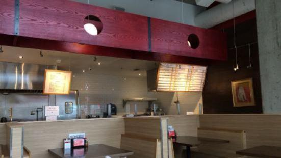 U:DON Fresh Japanese Noodle Station