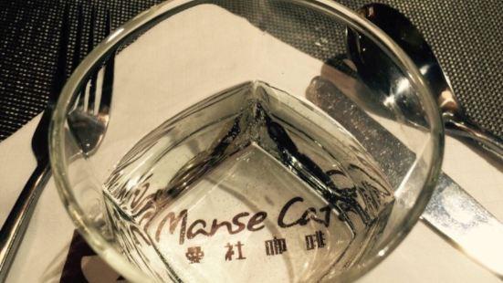 曼社咖啡法餐