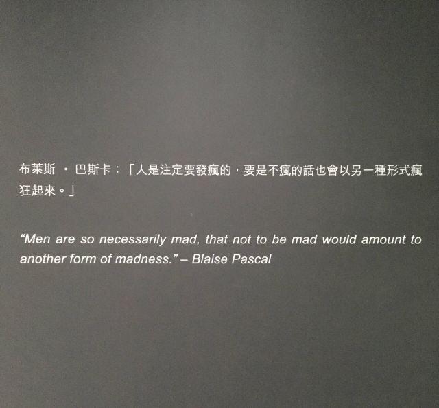 타이베이 시립미술관