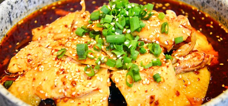 Shi Zhan Private Kitchen Sichuan Cuisine3