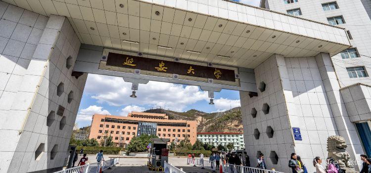 Yan'an University1