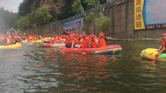 Yaoshan Water Rafting