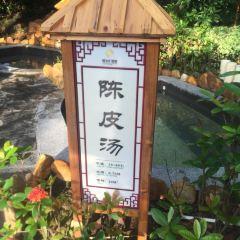 Yangxi Salt Water Mineral Hotspring User Photo