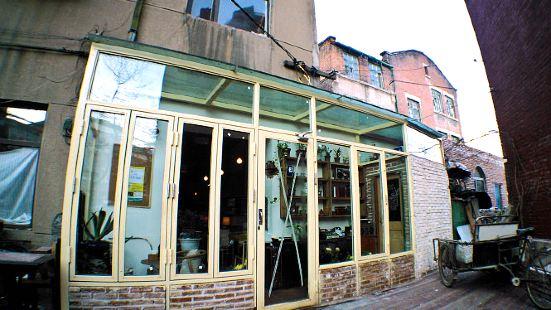 Linars Cafe( Zhong Shan Road )