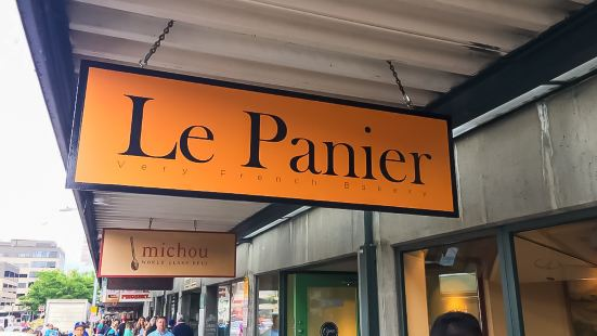 Le Panier French Bakery