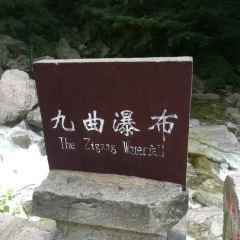 Yaoshan Scenic Area User Photo