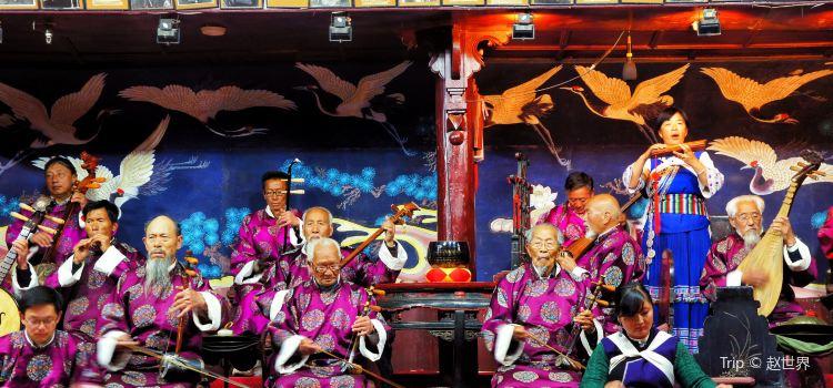 Naxi Ancient Music Performance1