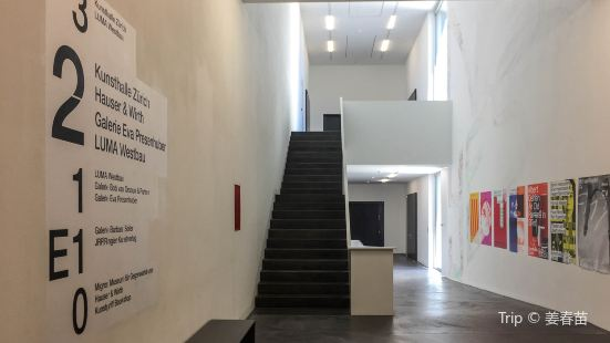 蘇黎世藝術博物館