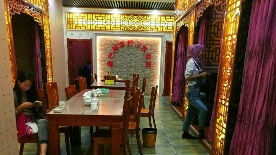 撒巴哈餐廳