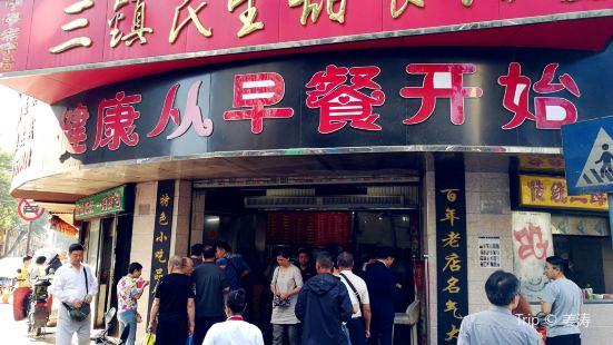 San ZhenMin Sheng TianShi Guan (ShengLiJie)