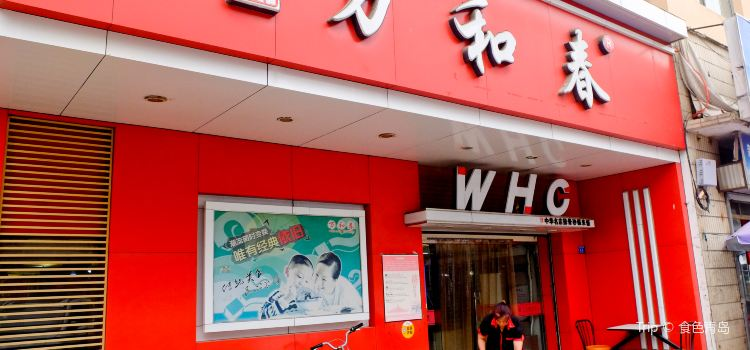 Wan Hechun Ribs Casseroles Rice (Tai DongBa Road)2