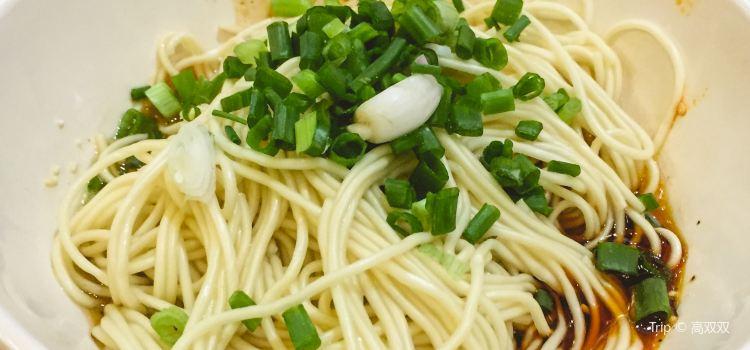 Qin Yun Lao Tai Po Tan Tan Noodle ( wanxiangchengzongdian)2