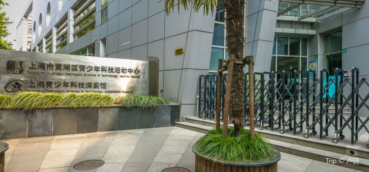 Shanghai Teenage Science And Technology Discovery Museum2