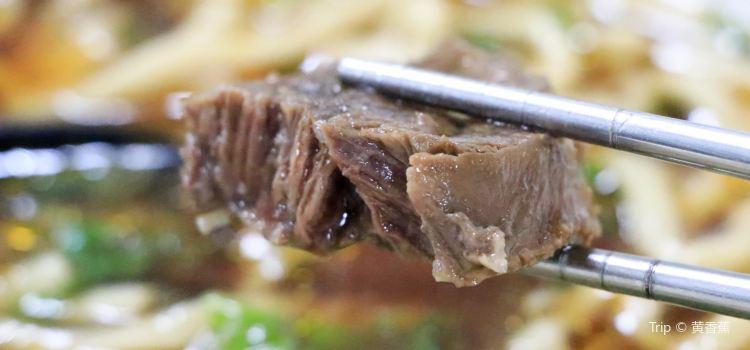 San Niu Beef Noodle2