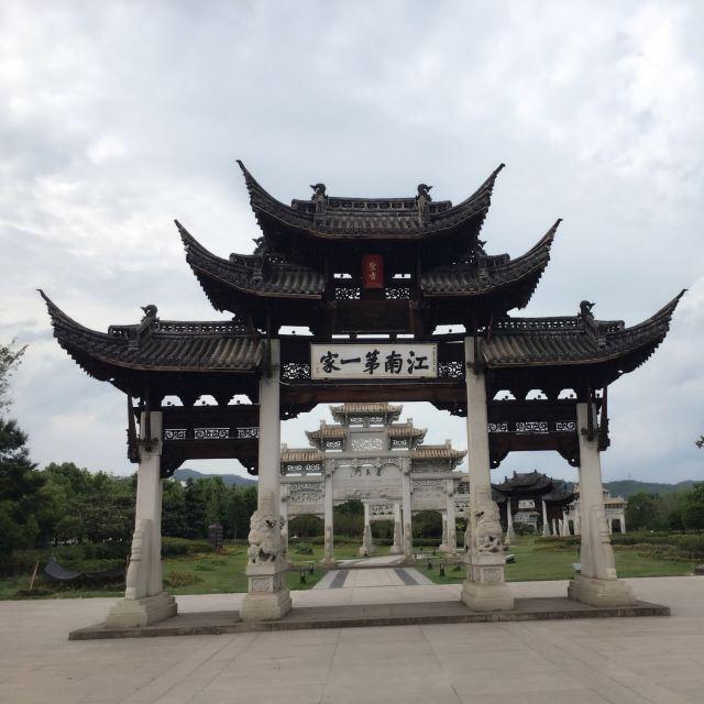 강남 제일의 가문