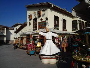 Konya,Recommendations