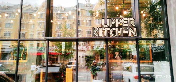 UPPER KITCHEN1