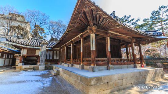 Unhyeongung