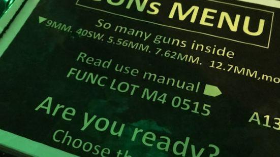 Shooting Bar M4