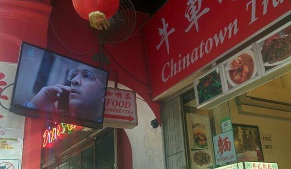 Chinatown Traditional Kitchen1