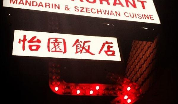 Yang Chow1