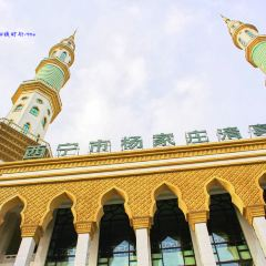 Yangjiaxiang Mosque User Photo