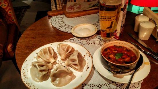 Yi Jia Da Xi Teahouse