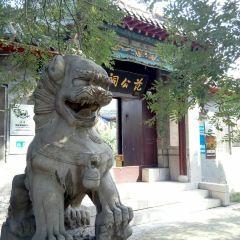 Fangongci User Photo