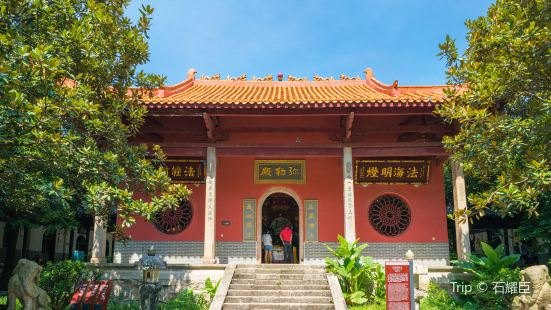 Lushan Temple