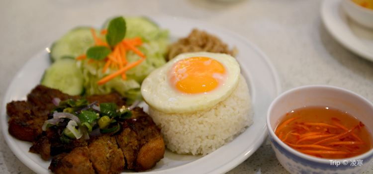 Pho Dzung Tan Dinh1