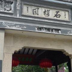 Shimeiyuan User Photo