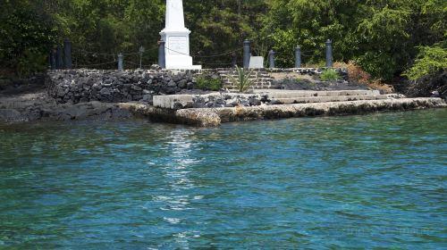 庫克船長紀念碑