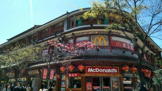 麥當勞(大理古城店)