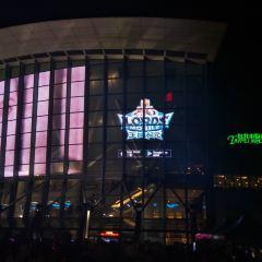 Taipei Arena User Photo