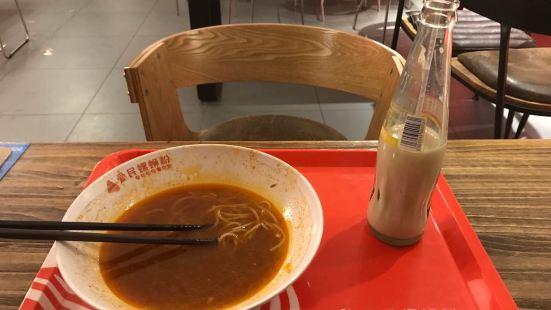 愛民螺螄粉(魚峰店)