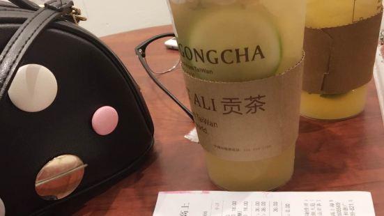 MOUNT ALI貢茶(上海街店)