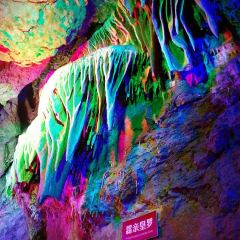 Tiangu·Natural Underground Gallery User Photo