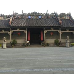 Chen Clan Ancestral Hall User Photo
