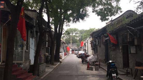 QianQian Hutong