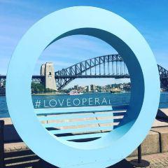 Opera Bar Sydney User Photo