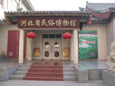 Hebei Folk Arts Museum