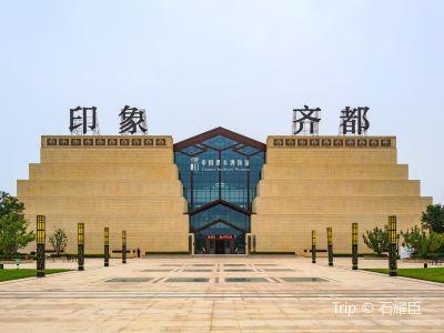 中國課本博物館