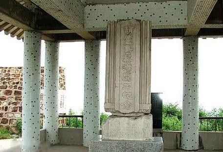 Zhang Chikko Monument