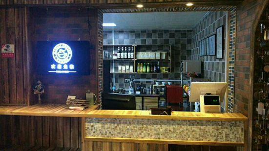 鐵東區卡蘇奇咖啡屋
