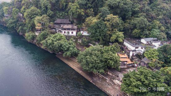 Shanshui Gardens