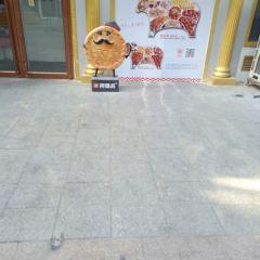 阿依來新疆餐廳(奧城店)用戶圖片