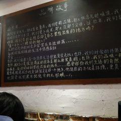 黑白電視老長沙吃貨鋪(星沙店)用戶圖片