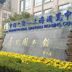 Changning Library User Photo