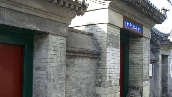 Qian Men Mosque