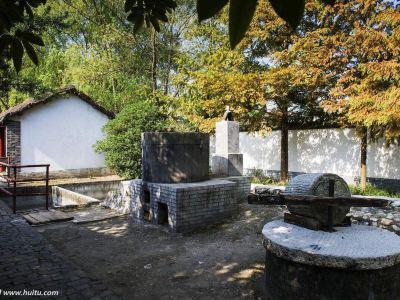 Cailun Paper Cultural Museum
